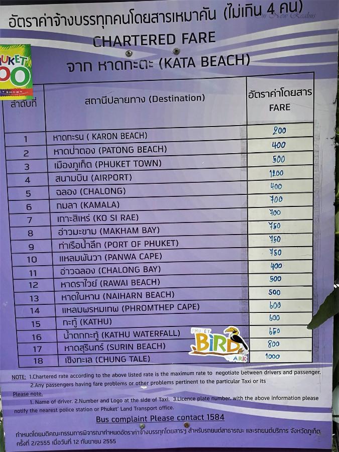 tuk-tuk-price-phuket